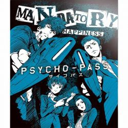 PSYCHO-PASS: Mandatory Happiness (Limited Edition) (Hra PS4)